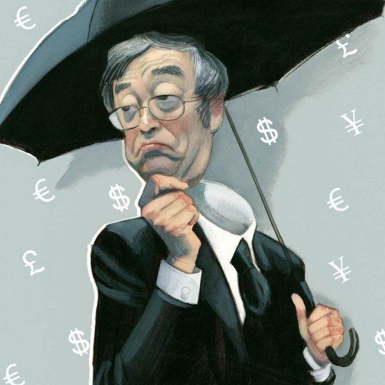 Satoshi Nakamoto - Người được cho là đã tạo ra Bitcoin